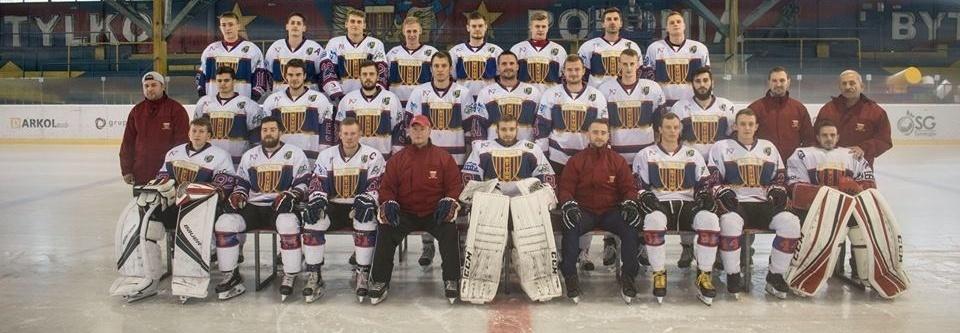 Wsparcie dla hokejowej drużyny Polonii Bytom