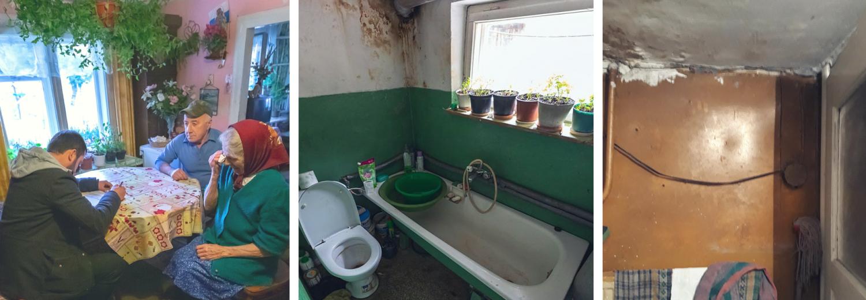 #PODARUJ RADOŚĆ - zbieramy na pralkę i remont łazienki