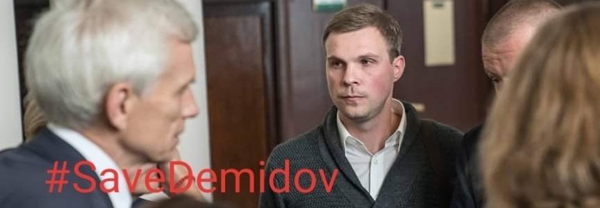 Pomoc dla Maksyma Demidowa-uchrońmy go przed ekstradycją!