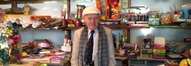 Krasnal dla pana Kazimierza Wojnowskiego z pawilonu z zabawkami z ul. Piastowskiej