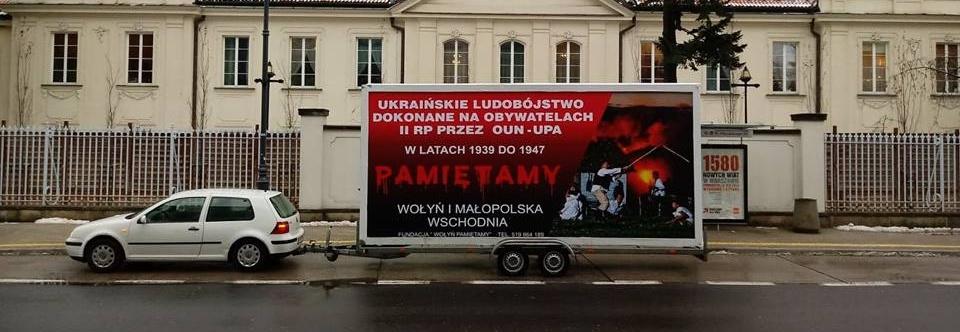 kampania mobilna o ukraińskim ludobójstwie na obywatelach II RP  - Wrocław!!!