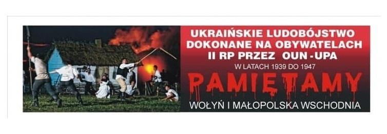 """Fundacja """"Wołyń Pamiętamy"""""""