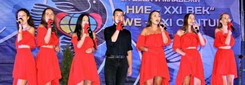Cegiełka do wsparcia zespołu Wild - udział w Koronie Orfeusza w Grecji.