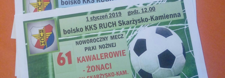 Rekonstrukcja Strojów KKS RUCH Skarżysko-Kamienna