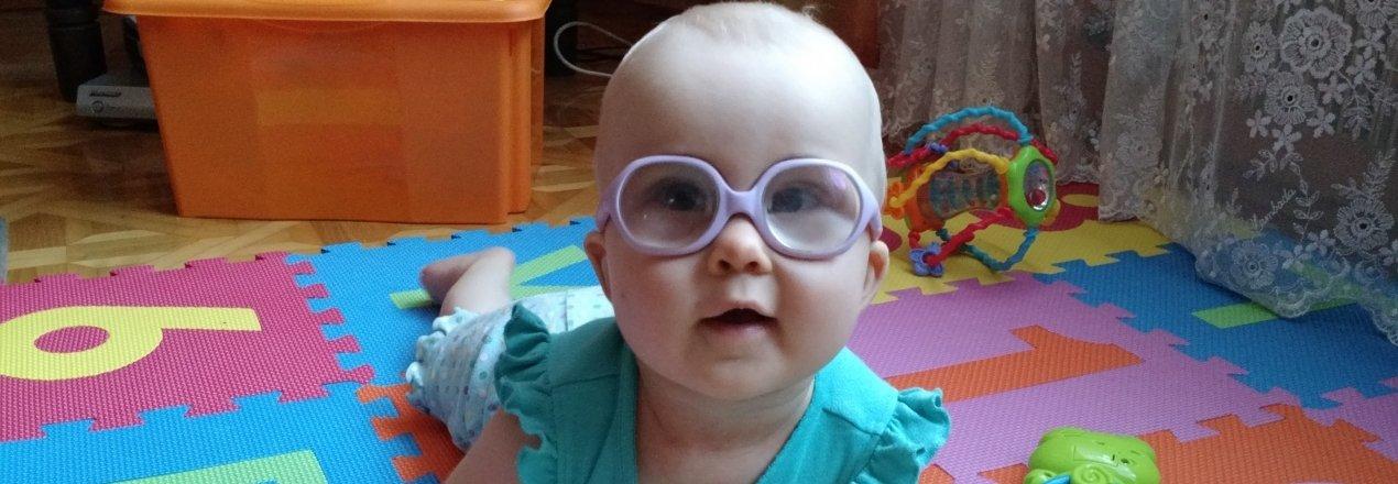 Operacja oczka Zosi