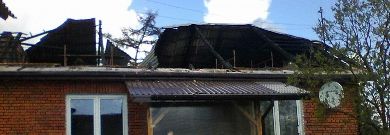 Odbudujmy Razem Dom Po Pożarze