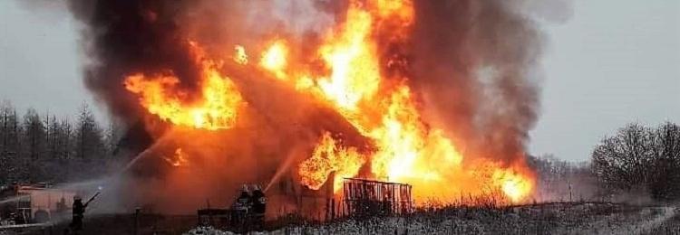Pomoc dla rodziny poszkodowanej w pożarze