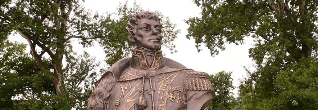 Zostań fundatorem pomnika bohatera!
