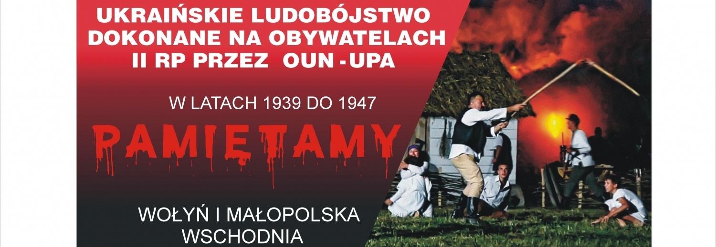 Billboardy o ukraińskim ludobójstwie na Polakach