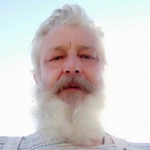 Sławomir Cierocki