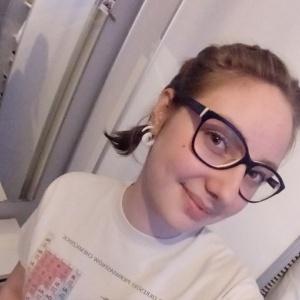 Justyna Augustyn