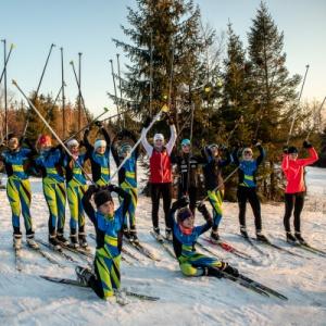 Ludowy Klub Sportowy Klimczok - Bystra