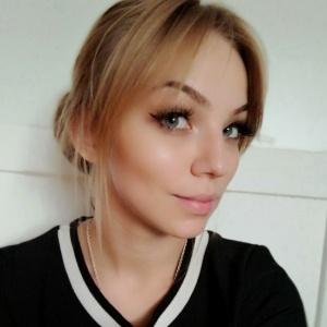 Magdalena Umińska
